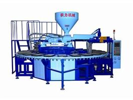 PVC Blowing Shoes Injection Machine